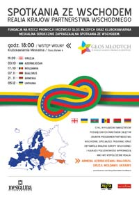 Spotkania ze Wschodem: realia krajów Partnerstwa Wschodniego – Gruzja